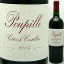 これぞ奇跡のワイン!!当時人は皆このワインを『奇跡のワイン』と呼んだ!!プピーユ 2004