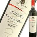 出たぁ!!なんと3年連続最高満点3つグラス獲得の今イタリアで最も熱いワイン!! ヴィラ・メドーロ・モンテプルチアーノ・ダブルッツオ・コリネ・テラマーネ・アドラーノ 2004