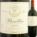 これぞ史上最高のお買い得ワイン!!あの最高級20万円ラフィットが溶け込みながら4380円!!ドメ?ヌ・バロン・ド・ロ?トシルト・ポーイヤック・レゼルブ・スペシアル 2005
