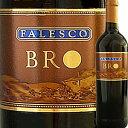 パーカー大激賞あのイタリア最高峰が1280円にしてとんでもないワインを造った!!ファレスコ・ブロ・ラッツィオ・ロッソ 2005