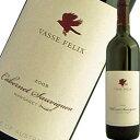 全世界9219本中、見事最高峰No.1の栄冠を獲得した世界で一番美味しい赤ワインだ!! ヴァス・フェリックス・カベルネ・ソーヴィニヨン 2005