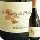 超カルトワイン出現!!その濃厚さはロマネコンティと同じ!!その味はシュヴァル・ブランに勝つ世界最高の味!! ドメーヌ・ド・パリュス・シノン・レ・パンセ・ド・パリュス 2006