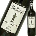 オーストラリア有名ワイン評論家、ジェームズ・ハリデー氏が最高評価5つ星★★★★★と大絶賛!!ミスター・リグス・ガファー 2006