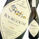 3000円位までで買える美味しいブルゴーニュワイン最高峰は文句なしにこれだ! イヴォン・エ・シャンタル・コンタ・グランジェ・ブルゴーニュ・ルージュ 2006