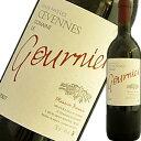 超お買い得ワインの世界遺産だ!!日本にある全ワインの中で最もお買い得なワインはこれだ!!!ドメーヌ・ド・グルニエ・ヴァン・ド・ペイ・デ・セヴェンヌ 2007