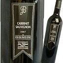 凄すぎるー!!!なんとなんと980円のワインが【頂上ワイン!!】に輝いた!!ジャン・バルモン・カベルネ・ソーヴィニヨン 2007