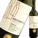 イゲルエラ 赤ワイン