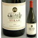 【くやしいほど旨い!!】衝撃の880円!!まずいワインを知ってしまった!!マルキ・ド・ボーラン・シラー2007