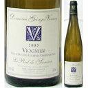 こんな価格で飲んでいいのか?!その昔、紛れもなく世界最高峰白ワイン[コンドリュー]だった!!ドメーヌ・ジョルジュ・ヴェルネイ・ヴァン・ド・ペイ・デ・コリーヌ・ロダニエンヌ・ヴィオニエ・ピエ・ド・サムソン 2005