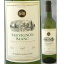 【くやしいほど旨い!!】衝撃の880円!!まずいワインを知ってしまった!!マルキ・ド・ボーラン・ソーヴィニヨン・ブラン2007