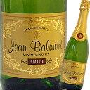 ジャン バルモン ブラン ド ブラン ブリュット 誕生日プレゼント ギフト 還暦祝い 女性 60代 人気 スパークリングワイン スパークリング ワイン 結婚祝い お酒 内祝い 引っ越し祝い 母 クレマン お父さん 父親 祖父 お祝い ハロウィン 結婚記念日 お土産 古希