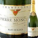 サロンに勝った!!ジャック・セロスに勝った凄いシャンパンが今だけ大特価!!ピエール・モンキュイ・シャンパーニュ・ブラン・ド・ブラン・キュヴェ・ユーグ・ドゥ・クルメ NV