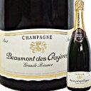 世界の多くのワイン情報誌が絶賛、世界のワインコンクールで数々の賞を受賞する高級シャンパーニュが4280円!!ボーモン・デ・クレイエール・グラン・レゼルヴ・ブリュットNV