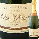 現地スペイン国内レストランだけでしか飲めないカヴァ!!凄い!!高級シャンパン並に28ヶ月もの間カーヴで熟成!!オリオルロッセール・ブリュット