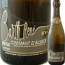 ミッシェル・フォネ・クレマン・ダルザス プレゼント シャンパン スパークリングワイン スパーク