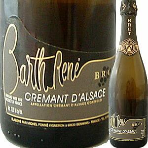 ミッシェル・フォネ・クレマン・ダルザス シャンパン スパークリングワイン プチギフト プレゼント