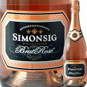 【まるでボランジェ!!】なんと世界12の栄冠に輝くあのスパークはロゼも凄い!!シモンシッヒ・ブリュット・ロゼ 2006