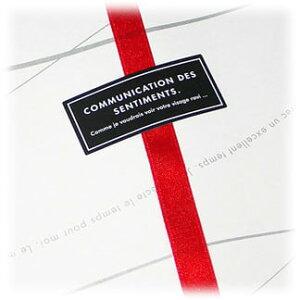 ギフト[2本用]ラッピング付きギフト箱/包装紙:白ウェーブ柄/リボン:赤(ギフトgift)