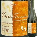 ロマネコンティに圧勝する超怪物ワイン登場!!あの極上100点ワイン彷彿の超物凄い味!!ドメーヌ・ギョーム・グロ・コテ・テロワール・コート・ド・リュベロン 2005