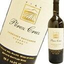 オーパスワンに勝った!!ドンメルチョに勝った!!わずか1780円にしてとんでもないワインが来たぁ!! ヴィーニャ・ペレス・クルス・カベルネ・ソーヴィニヨン・リゼルバ 2007