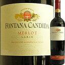 フォンタナ・カンディダ・メルロー・ラツィオ|赤ワイン ワイン...