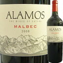標高1000メートル級の澄み切った空気の中で生まれる【天空のワイン】!!アラモス・マルベック 2008