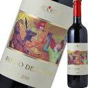 トゥア・リータ・ロッソ・ディ・ノートリ 赤ワイン