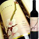 ウィンダウリー・エステート・サクラ・シラーズ 2015|赤ワイン お酒 赤 ワイン 結婚祝