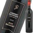 ジャン・バルモン・カベルネ・ソーヴィニヨン | 赤ワイン お返し ギフト 赤ワイン