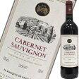 マルキ・ド・ボーラン・カベルネソーヴィニヨン | 赤ワイン お返し ギフト 赤ワイン