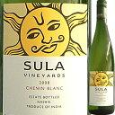来た来た来たぁ!!!大騒然ベッカム夫妻も堪能した衝撃のインドワインが希少限定入荷!! スラ・シュナン・ブラン 2008