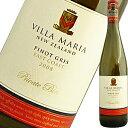 これぞ『世界No.1白ワイン醸造家』が造る感動の美味しさ!!ヴィラマリア・プライベートビン・ピノ・グリ 2008