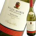 ロイヤル・イースター・ショー・ワイン・アワード 2010年で金賞受賞!!!!!これぞ『世界No.1白ワイン醸造家』が造る感動の美味しさ!!ヴィラマリア・プライベートビン・リースリング 2009