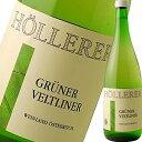 ヴァイングート・アロイス・ヘレラー・グリューナー・ヴェルトリーナー(1リットル)| ワイン 還暦祝い ...