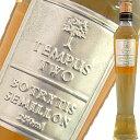 全世界7642本もの中で見事≪トロフィー≫獲得の黄金のスウィートワイン!!テンパス・トゥー・ピューター・ボトリティス・セミヨン 2005