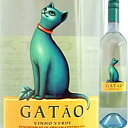 ガタオ・ヴィーニョヴェルデ シャンパン スパークリングワイン プレゼント スパーク