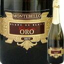 テベッロ・スプマンテ・ビアンコ・エチケッタ・オーロ シャンパン スパークリングワイン