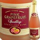ドクター ディムース・ピンクグレープフルーツ・スパークリング プレゼント シャンパン スパークリングワイン スパーク