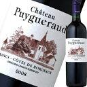 シャトー・ピュイグロー 2008 | 赤ワイン お返し ギフト 赤ワイン