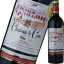 シャトー・ル・コーヌ・ル・モナーク 2009 | 赤ワイン お返し ギフト 赤ワイン