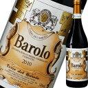 これが【第一位&史上最高評価】バローロだ!!! イタリア最高級赤バローロの中で時価数万円の超高級を押し退けてなんと3280円が第一位になった!!