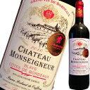 シャトー・モンセニュール 2010|ワイン 赤 赤ワイン お酒 誕生日プレゼント 女性 60代 男性