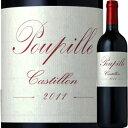 プピーユ 2011|ワイン 赤 赤ワイン お酒 女性 60代 誕生日プレゼント ギフト 結婚祝い 内祝