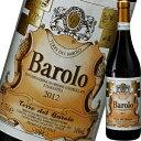 テッレ・デル・バローロ・バローロ 2012| 赤 ワイン 結婚祝い 還暦祝い 女性 内祝い 誕生日プ...