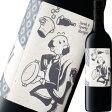 モリードゥーカー・ザ・メートル・ド・カベルネ・ソーヴィニヨン 2014 | 赤ワイン お返し ギフト 赤ワイン