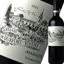 ル ルレ ド デュルフォール ヴィヴァン 2014 ワイン 赤 赤ワイン お酒 誕生日プレゼント 女性 人気 60代 母 男性 ギフト 記念日 還暦祝い 結婚祝い 内祝い 退職祝い 敬老の日 引っ越し祝い フランス フランスワイン ボルドー わいん お祝い お父さん 父親 祖父 古希