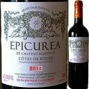 エピキュレア・ド・シャトー・マルティナ 2014| 赤 ワイン 赤ワイン お酒 お歳暮 御歳暮 ワ