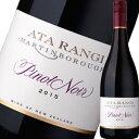 アタ・ランギ・ピノ・ノワール 2015| 赤 ワイン プチギフト 誕生日プレゼント 女性 60