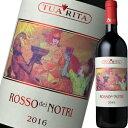 トゥア・リータ・ロッソ・ディ・ノートリ 2016 | 赤ワイン ワイン 結婚祝い 父の日 遅