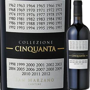 サン・マルツァーノ・コレッツィオーネ・チンクアンタ NV | 赤ワイン お返し ギフト ホワイトデー ワイン わいん お酒 彼氏 旦那 男性 酒 記念日 結婚祝い お祝い 誕生日 バースデー プチギフト プレゼント